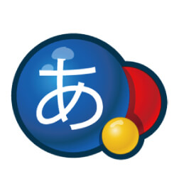 100%日本語対応