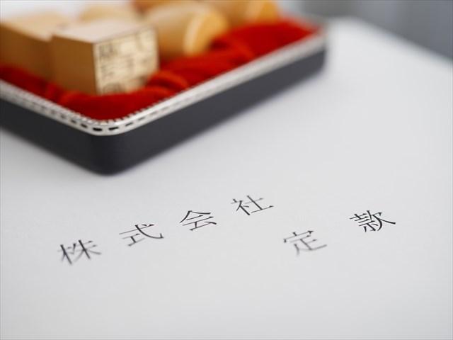 台湾会社設立:現地法人・支店・代表者事務所の違い20項目