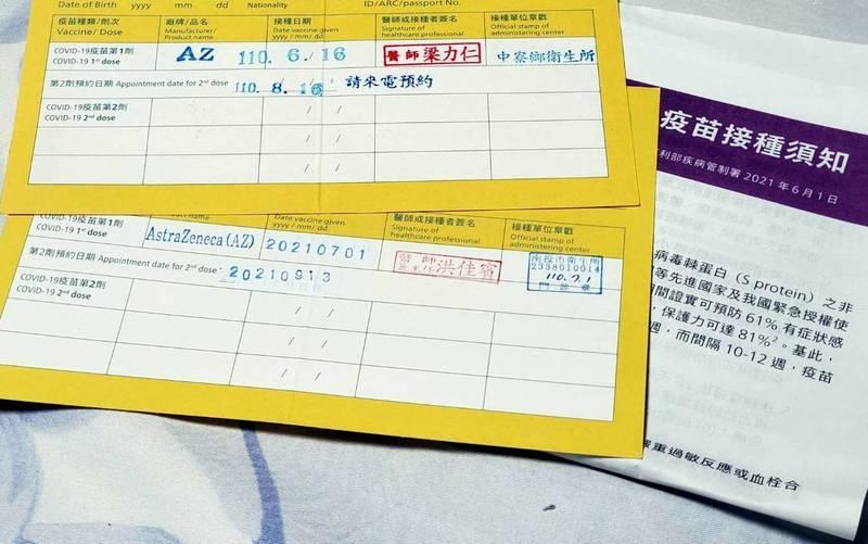台湾労務:人材採用の面接で予防接種証明の提出を求めるのはありでしょうか?